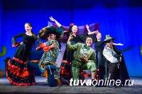 В Туве накануне Года Театра объявлен Конкурс на лучшую пьесу для детей и юношества
