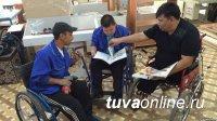 В Туве работодателей обязали создавать специальные рабочие места для инвалидов