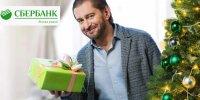 Сбербанк снизил ставки и увеличил срок кредитования по потребительским кредитам