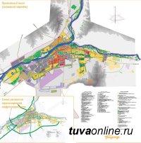 Кадастровая палата по Республике Тыва разъясняет порядок внесения сведений о территориальных зонах в реестр недвижимости