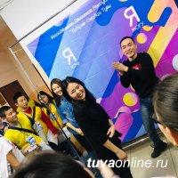 """В Год добровольца в Туве стартовал проект """"Я хочу! - Я могу!"""""""