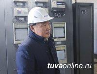 Глава Тувы обсудил с руководством Кызылской ТЭЦ вопросы дальнейшего развития городской сети