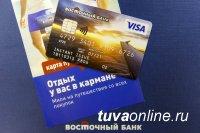 В Кызыле оперативниками уголовного розыска по «горячим следам» раскрыта кража денежных средств с кредитной карты