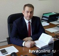 В Кызыле два новых зама мэра - Алексей Сиорпас и Юрий Ооржак