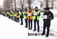 В Туве в канун Всемирного дня памяти жертв ДТП вспомнили погибших в дорожных авариях