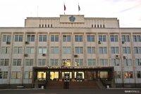 Тува в числе 40 других регионов получит грант за эффективную работу органов исполнительной власти