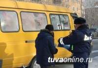 Кызылские полицейские проводят акцию по профилактике карманных краж