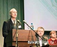 Член правления тувинского отделения РГО Валентин Заика выступил экспертом на 22-й Международной школе молодых ученых