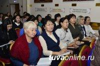 День бухгалтера в Кызыле. Творцы симфонии цифр