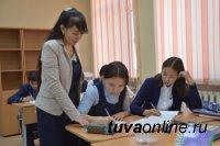 Школа Ийи-Тала. Сельская школа, которая лучше городских