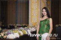 30 ноября в Кызыле в Grand-Hall «Столичный» выберут «Мисс-Online-2018»