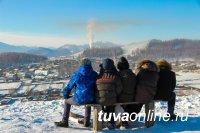 За пять дней до нового года в Туве похолодает до 44 градусов