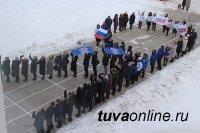 В Туве запущен флешмоб ко Дню рождения Партии «Единая Россия»