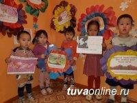 284 жителя Тувы приняли участие в республиканском челлендже, посвященном Дню отцов и матерей