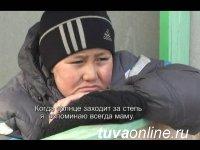 В Кызыле пройдет показ лучших работ конкурса «Тыва-синема»