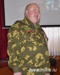 Кызыл: Ветераны боевых действий провели урок для школьников «Терроризму - нет!»