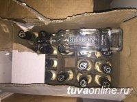 Госавтоинспекторами Дзун-Хемчикского района из незаконного оборота изъято свыше 700 литров алкогольной продукции