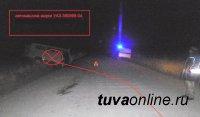 В Монгун-Тайгинском районе произошло опрокидывание автомобиля, в результате которого пострадали два человека