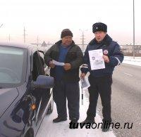 Госавтоинспекция Тувы присоединилась к акции «Стоп – коррупция!»