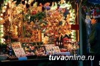 В Кызыле с 10 декабря начнут работу уличные новогодние ярмарки