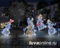 В Кызыле объявлен конкурс на лучшее новогоднее оформление