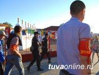 В Кызыле на 30% сократилось количество правонарушений в сравнении с показателями 11 месяцев прошлого года