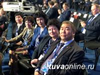 Работу Общественной приемной партии «Единая Россия» в Туве отметил на съезде Дмитрий Медведев
