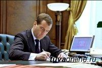 Туву поощрили грантом в 250 млн. рублей за высокие темпы роста экономического потенциала