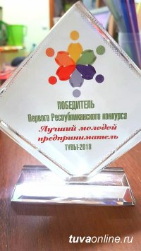 Лучшим молодым предпринимателем Тувы признана Наталья Умановская, Ирбис Cake