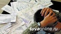 Самые большие долги за ЖКХ в Ставропольском крае, Кабардино-Балкарии, Чувашии и Туве