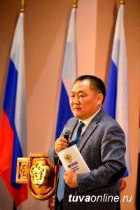 Глава Тувы поздравил жителей Республики с Днем Конституции Российской Федерации
