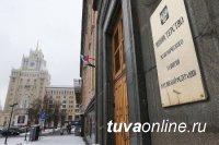 Минэкономразвития РФ одобрил проект Стратегии социально-экономического развития Тувы до 2030 года