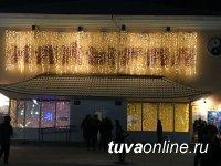 """Кызыл """"наращивает"""" праздничное оформление к Новому году"""