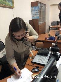 Минобрнауки Тувы провело прием граждан лично, по аудио- и видеосвязи