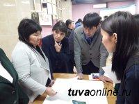 Малые села Тувы защищали свои проекты в формате деловой игры