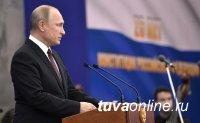 Глава Тувы посетил торжественный прием в Кремле в честь празднования 25-летия Конституции России