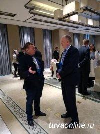 Директор Тувинского ИКОПР СО РАН Валерий Котельников участвует в работе совещания по возобновляемой энергии в Ханчжоу