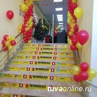 В Кызыле открылся дискаунтер Family