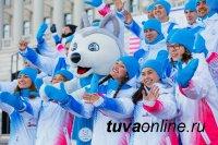 В Кызыле пройдет Эстафета огня Зимней универсиады-2019
