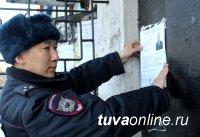 Объявленная в федеральный розыск мошенница по кредитам задержана в Туве