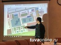 На градостроительном совете обсудили изменения в Генплан Кызыла