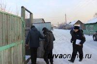В Туве штрафников, нарушающих миграционное законодательство, навестили сотрудники полиции