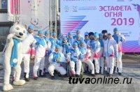 Более семи тысяч жителей Тувы приветствовали огонь Универсиады в Кызыле