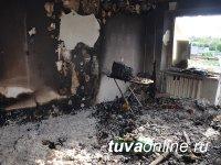 В Туве женщина пыталась получить страховку ипотечного кредита по фотографии сгоревшей квартиры, скачанной в Интернете