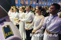 Кызылские кадеты станцевали «Венский вальс» на Кадетском балу в Москве