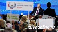 """""""Путин — щука"""" и """"Полетаем?"""": самые цепляющие плакаты журналистов на пресс-конференции президента РФ"""