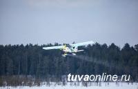 МАСС поддержала предложение Главы Тувы о создании межрегионального проектного офиса по развитию малой авиации в Сибири
