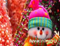 Ольга Россова приглашает кызылчан вместе собрать новогодние подарки для детей