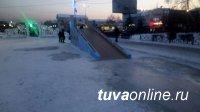 В Кызыле 41 градус мороза. Школьники 1-9 классов могут не посещать занятия