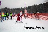 """Тува: 4-5 января 2019 года на станции """"Тайга"""" пройдут лыжные гонки"""